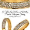 18k Yellow Gold Diamond Wedding Band in Micropave Setting