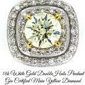18k White Gold Double Halo Pendant GIA Certified Main Yellow Diamond 0.71cts, IF